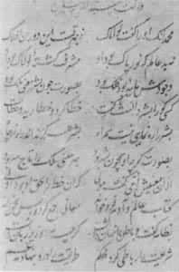 khataynameh