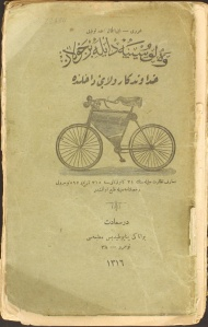 Ahmed-Tevfik-Travelogue-Front-Cover