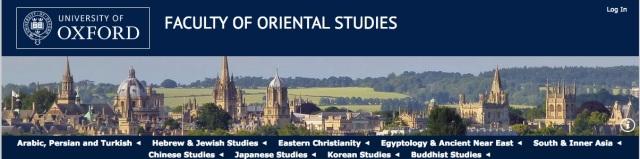 oxford-faculty-of-oriental-studies